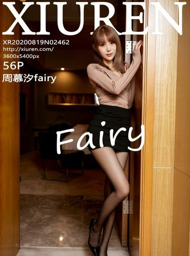 [XiuRen秀人网] 2020.08.19 No.2462 周慕汐fairy[47P]