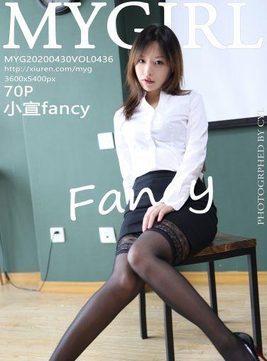 [MyGirl美媛馆]2020.04.30 VOL.436 小宣fancy[71P]