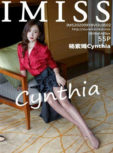 [IMISS爱蜜社] 2020.09.18 VOL.502 杨紫嫣Cynthia[48P]