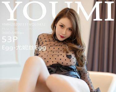 [YOUMI尤蜜荟]2020.03.11 VOL.432 Egg-尤妮丝Egg[52P]