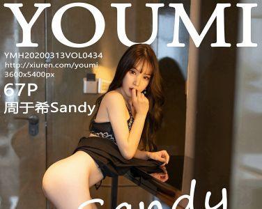 [YOUMI尤蜜荟]2020.03.13 VOL.434 周于希Sandy[67P]
