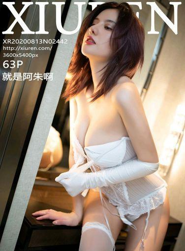 [XiuRen秀人网] 2020.07.13 No.2442 就是阿朱啊[55P]