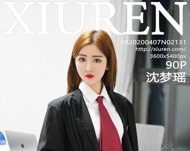 [XiuRen秀人网]2020.04.07 No.2131 沈梦瑶[91P]