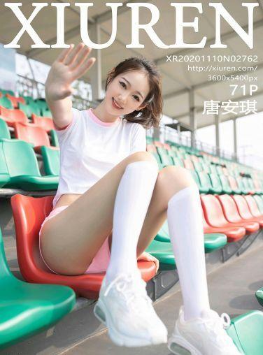[XiuRen秀人网] 2020.11.10 No.2762 唐安琪[67P]