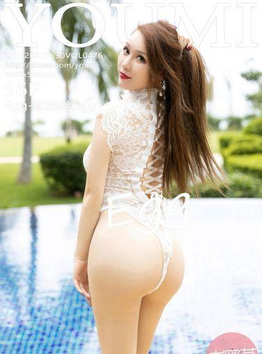 [YOUMI尤蜜荟] 2020.06.30 VOL.476 Egg-尤妮丝Egg[49P]