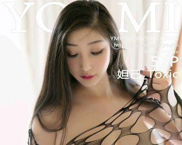 [YOUMI尤蜜荟]2019.07.04 VOL.325 妲己_Toxic[55P]