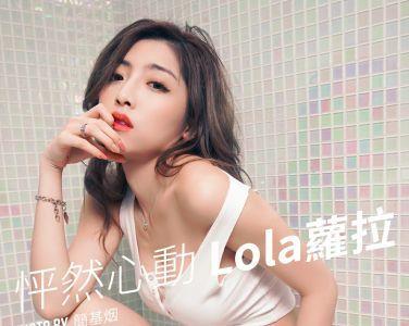 [SUNGIRL阳光宝贝]NO.032 怦然心动Lola萝拉 Lola[28P]