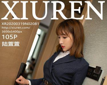 [XiuRen秀人网]2020.03.19 No.2081 陆萱萱[91P]