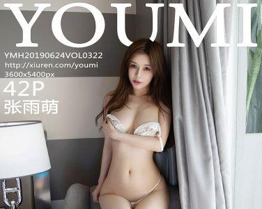 [YOUMI尤蜜荟]2019.06.24 VOL.322 张雨萌[42P]