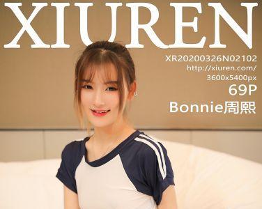 [XiuRen秀人网]2020.03.25 No.2102 Bonnie周熙[70P]