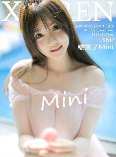 [XiuRen秀人网] 2020.09.25 No.2602 糯美子Mini[32P]