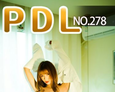 [PDL潘多拉]专辑 2020.02.09 No.278[44P]