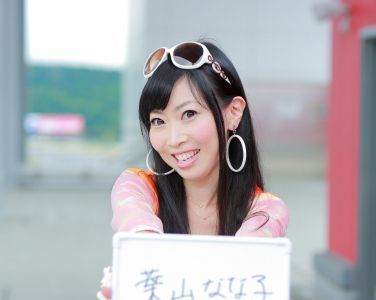 [RQ-STAR美女] 2018.01.26 Nanako Hayama 葉山なな子 Race Queen[27P]