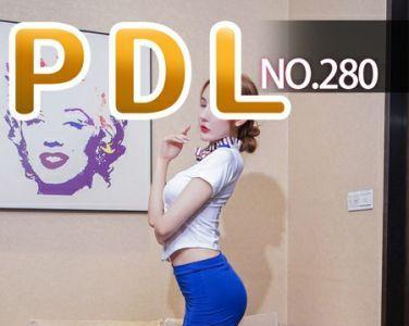 [PDL潘多拉]专辑 2020.02.17 No.280[45P]