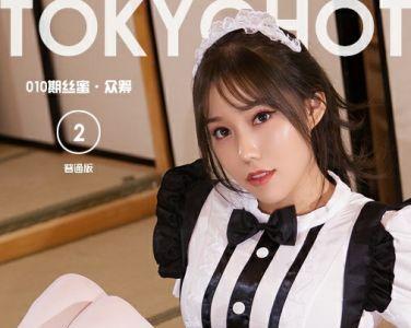 [TouTiao头条女神]2020.02.05 陈亦菲 可爱女仆[10P]