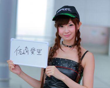 [RQ-STAR美女] 2017.12.22 Airi Sasaki 佐崎愛里 Race Queen[30P]