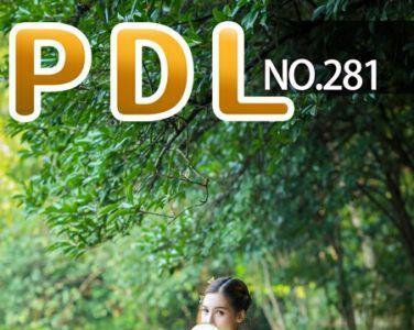 [PDL潘多拉]专辑 2020.02.22 No.281[48P]