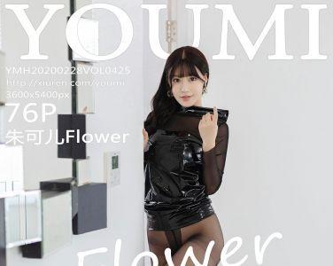 [YOUMI尤蜜荟]2020.02.28 VOL.425 朱可儿Flower[76P]