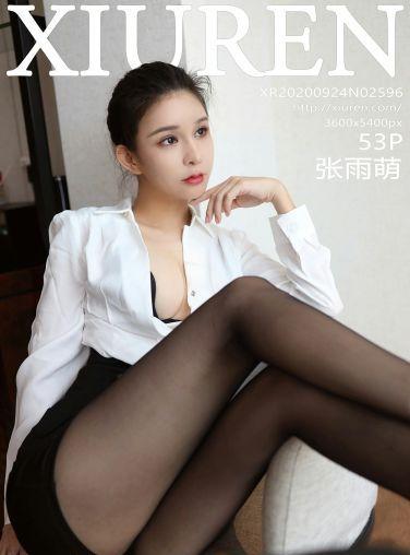 [XiuRen秀人网] 2020.09.24 No.2596 张雨萌[49P]