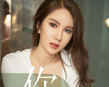 [Ugirls尤果网]爱尤物专辑 2019.06.14 No.1486 骆雪淇 你的眉眼 [34P]