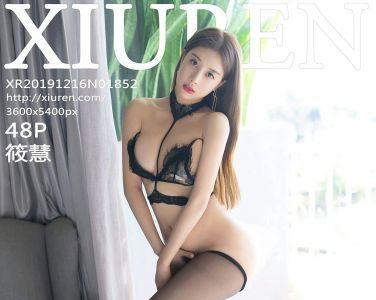 [XiuRen秀人网]2019.12.16 No.1852 筱慧[38P]