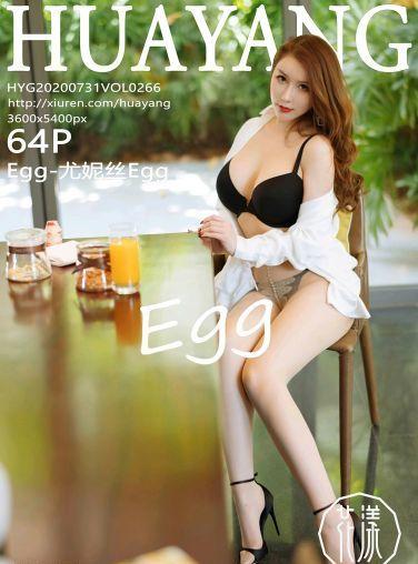 [HuaYang花漾写真] 2020.07.31 VOL.266 Egg-尤妮丝Egg[31P]