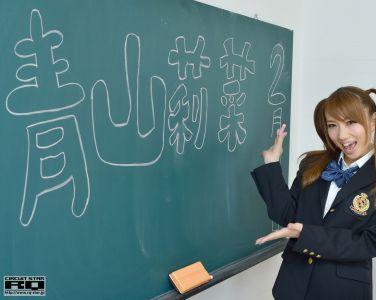 [RQ-STAR美女] NO.00782 Rina Aoyama 青山莉菜 School Girl[90P]