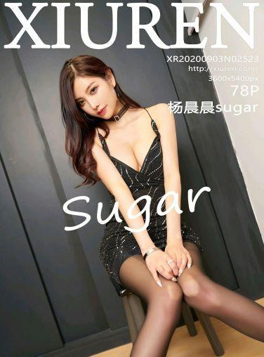 [XiuRen秀人网] 2020.09.03 No.2523 杨晨晨sugar 极致黑丝[70P]