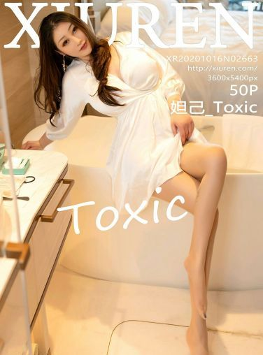 [XiuRen秀人网] 2020.10.16 No.2663 妲己_Toxic[45P]