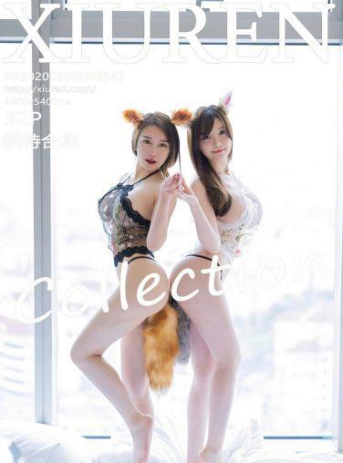 [XiuRen秀人网] 2020.09.09 No.2543 模特合集 妩媚狐狸[29P]