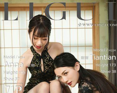 [Ligui丽柜]2019.11.23《丽柜一品》之双生花 安娜&甜甜[71P]