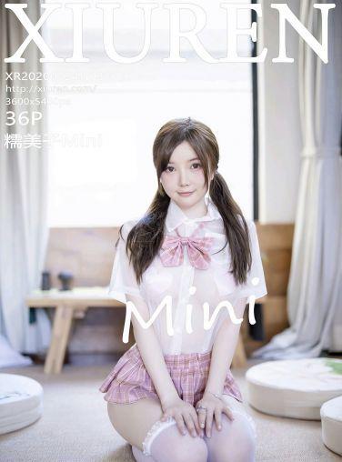 [XiuRen秀人网] 2020.07.24 No.2365 糯美子Mini[29P]