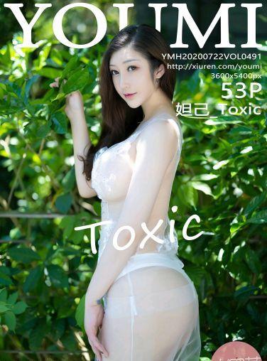 [YOUMI尤蜜荟] 2020.07.22 VOL.491 妲己_Toxic[44P]