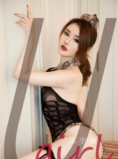 [Ugirls尤果网]爱尤物 2020.08.28 No.1897 陈宇曦 蛇蝎空姐[35P]