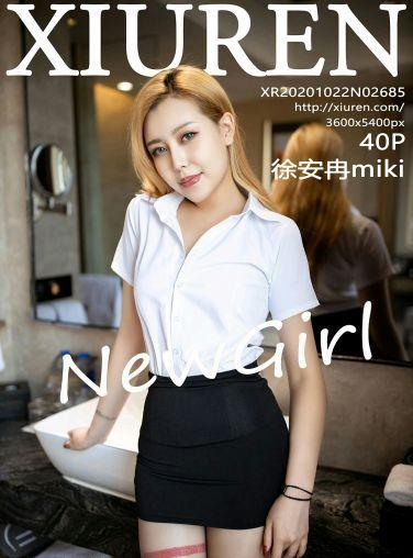 [XiuRen秀人网] 2020.10.22 No.2685 徐安冉miki[36P]