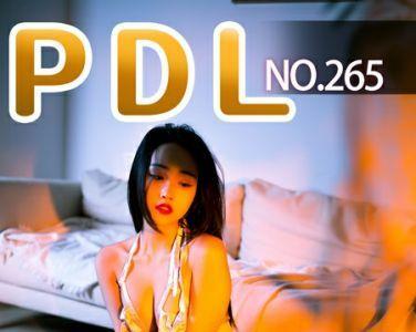 [PDL潘多拉]专辑 2020.01.10 No.265[64P]