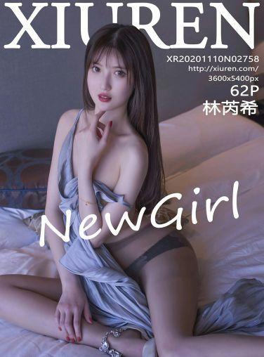 [XiuRen秀人网] 2020.11.10 No.2758 林芮希[63P]