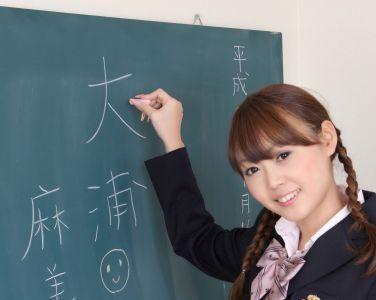 [RQ-STAR美女] NO.00595 Asami Ohura 大浦麻美 School Gir[160P]