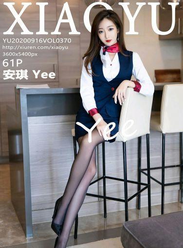 [XIAOYU语画界] 2020.09.16 No.370 安琪Yee 性感职业装[62P]