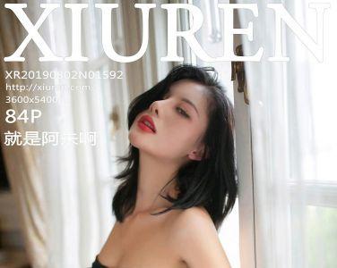 [XiuRen秀人网]2019.08.02 No.1592 就是阿朱啊[84P]