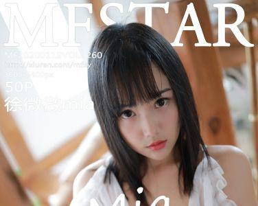 [MFStar模范学院]2020.01.19 VOL.260 徐微微mia[50P]