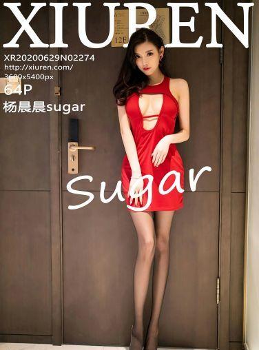 [XiuRen秀人网] 2020.06.29 No.2274 杨晨晨sugar[55P]