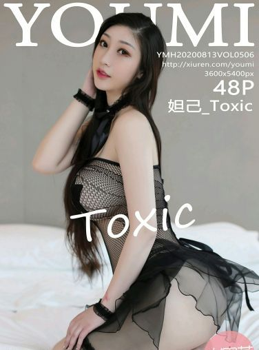 [YOUMI尤蜜荟] 2020.08.13 VOL.506 妲己_Toxic[40P]