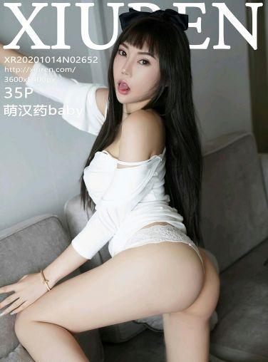 [XiuRen秀人网] 2020.10.14 No.2652 柴婉艺Averie[32P]