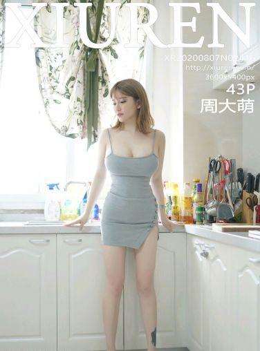 [XiuRen秀人网] 2020.08.07 No.2416 周大萌[39P]