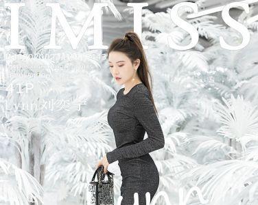 [IMISS爱蜜社]2020.02.24 VOL.443 Lynn刘奕宁[41P]