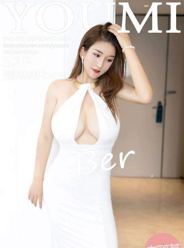 [YOUMI尤蜜荟] 2020.07.23 VOL.492 潘琳琳ber[41P]