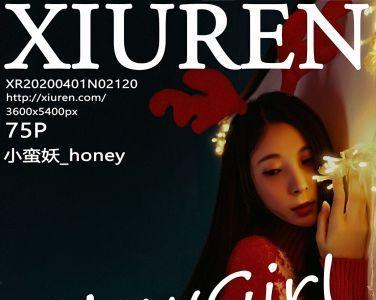 [XiuRen秀人网]2020.04.01 No.2020 小蛮妖_honey[76P]