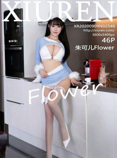 [XiuRen秀人网] 2020.09.09 No.2546 朱可儿Flower 制服装扮[40P]