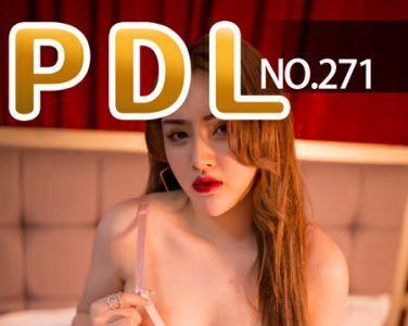 [PDL潘多拉]专辑 2020.01.26 No.271[43P]